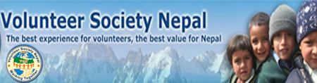 volunteer-society-nepal