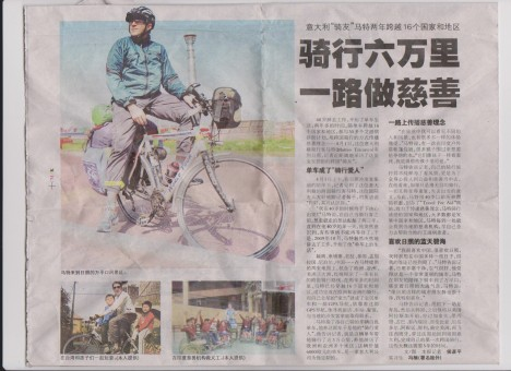 articolo Rizhao
